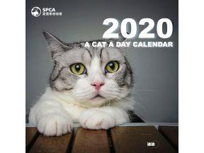 SPCA Wall Calendar 2020 (1 pc)