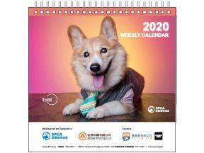 SPCA Desk Calendar 2020 (1 pc)