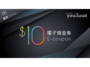 $10 youduud - Penguin Dining E-cash coupon (1 pc)