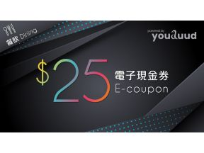 $25 youduud - Penguin Dining E-cash coupon (1 pc)