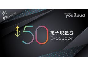 $50 youduud - Penguin Dining E-cash coupon (1 pc)