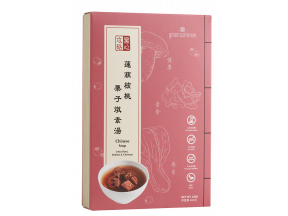 Green Common Double-Boiled Lotus Root with Walnut and Chestnut Soup (1 box)