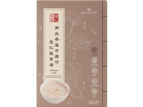 Green Common Double-Boiled Vegetarian Soup with Apricot Kernel, Lotus Seed, Bean Curd Stick and Coix Seed (1 box)