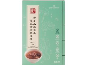 Green Common Double-Boiled Vegetarian Soup with Chayote, Fig, Black-Eyed Pea and Lily Bulb (1 box)