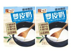 Yummy House Double Layer Steamed Milk Pudding (2 boxes)