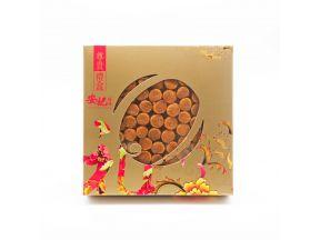 On Kee Dried Hokaido Scallop SA Gift Box (600g) (1 box)