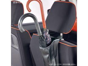 Japanese CARMATE Carbon Fiber Umbrella Bag (1 pc)