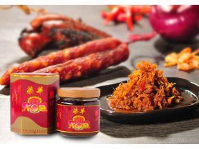 Hong Kong Wing Wah - X.O. Sauce (100g) (1 pc)