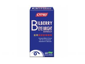 CATALO Bilberry EyeBright Extract (Plus Lutein) (60 Capsules)