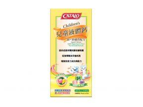 CATALO (3093) Children's Liquid Calcium (with Magnesium & Zinc) Vita Essential Formula 474ml (1 pc)