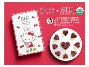 SIU x Hello Kitty Soak Free Organic Jasmine red rice (900g)