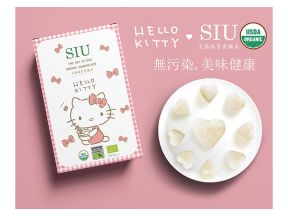 SIU x Hello Kitty Organic Jasmine Rice (900g)