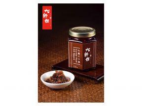 Dashijie Ham XO Sauce (1 Bottle)