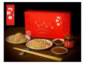Dashijie Dried Scallop & Dried Shrimp Roe Noodles paired with Cured Ham XO Sauce Gift Pack (1 pc)