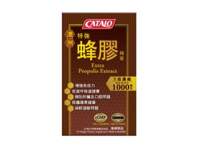 CATALO (2936) Extra Propolis Extract 1000mg (5x Concentrate) (60 Softgels)