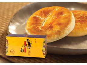 Hong Kong Wing Wah - Wife Cake with Winter Melon Paste sweet flaky pastry (Individual Packed) (1 Box)