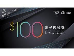 $100 youduud - Penguin Education E-cash coupon (1 pc)