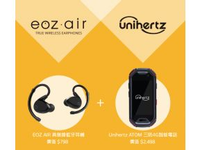 Unihertz Atom 4G Rugged Phone And EOZ-Air Air True Wireless Earphones Set (1 set)