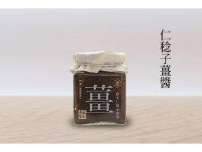 Mrs. So's Yanmin & Ginger Sauce (190g) (1 pc)