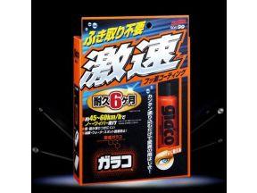 SOFT99 Glaco Quick Type Glass Coat (1pc)