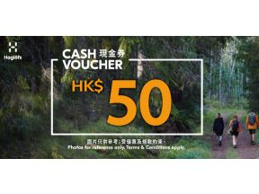 Haglöfs HK$50/ $100 eVoucher (1 pc)