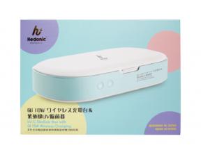 Hedonic Intelligence UV-C Sterllier Box with QI 10w Wireless Charging (1 pc)