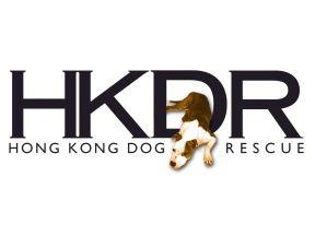 Hong Kong Dog Rescue - HK$100 Charity Donation