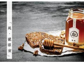 Chun Yi Longan Honey (1 bottle)