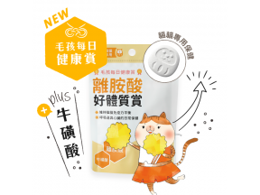 Maoup Cat L-Lysine Supplement (1 pc)