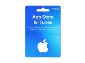 iTunes Gift Card $200 (1 pc)