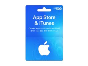 iTunes Gift Card $500 (1 pc)