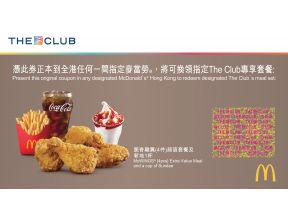 McDonald's x The Club Meal Set Voucher (1 pc)