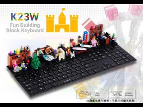 i-Rocks K23W Fun Building Block Keyboard (1 pc)