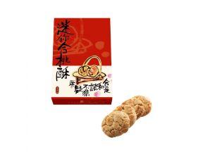 Kee Wah Bakery - Mini Walnut Cookies Gift Box (18 pcs) (1 box)