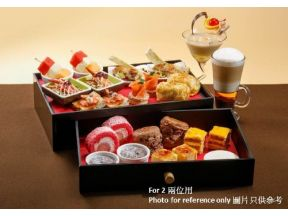 The Kowloon Hotel - The Middle Row Bar Afternoon Tea Set (Monday to Sunday) (1 person)