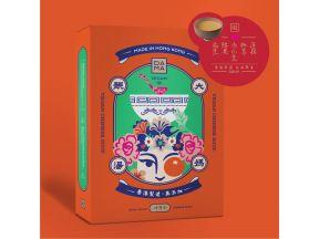 DAMA Chinese Vegetarian Soup – Lotus ,Kudzu Root & Rice Bean  (1pc)