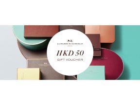 La Maison du Chocolat - HK$ 50 Gift Voucher (1 pc)