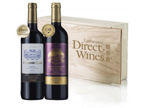 [CNY 2020] 2-bottle Gold Bordeaux Showcase (Wooden Boxed) (1 set)