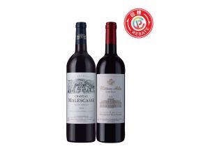 2-bottle Prestige Bordeaux Showcase (1 set)
