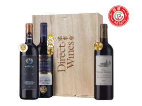 3-bottle Collector's European Classic Case in Quality Wooden Gift Box (1 set)