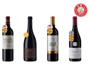 4-bottle Awarded French Reds Case (1 set)