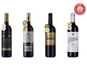 4-bottle Spanish Awarded Reds Case (1 set)