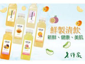 Lo Hong Ka freshly-made drink voucher (10 pcs) (1 set)