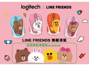 Logitech Wireless Mouse M235 - Line Friends Collection (1 pc) + Free mouse Pad (1 pc)