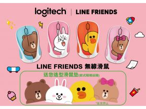 Logitech Wireless Mouse M235 - Line Friends Collection (1 pc) + Free mouse Pad (1 pc)
