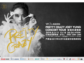 MOOV x YFLife Pretty Crazy Joey Yung Concert Tour Bundle Set (A handling fee of HK$70 per set is included)