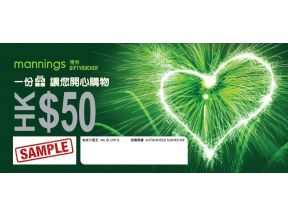 (Internal-CS Redeem) Mannings HK$50 Gift Voucher (1 pc)