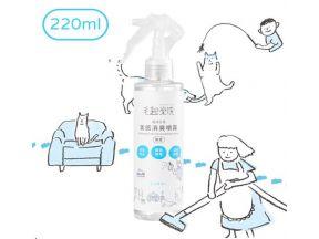 Maowash Pet Deodorizing Spray (1 pc)
