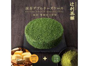 TSUJIRI – Matcha Double Cheese Cake (1 box)