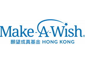 Make-A-Wish Hong Kong - Support Us To Create Life-Changing Wishes For Children With Critical Illnesses - HK$100 Donation